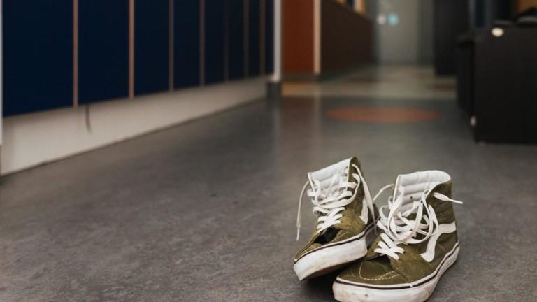 Kengät käytävällä